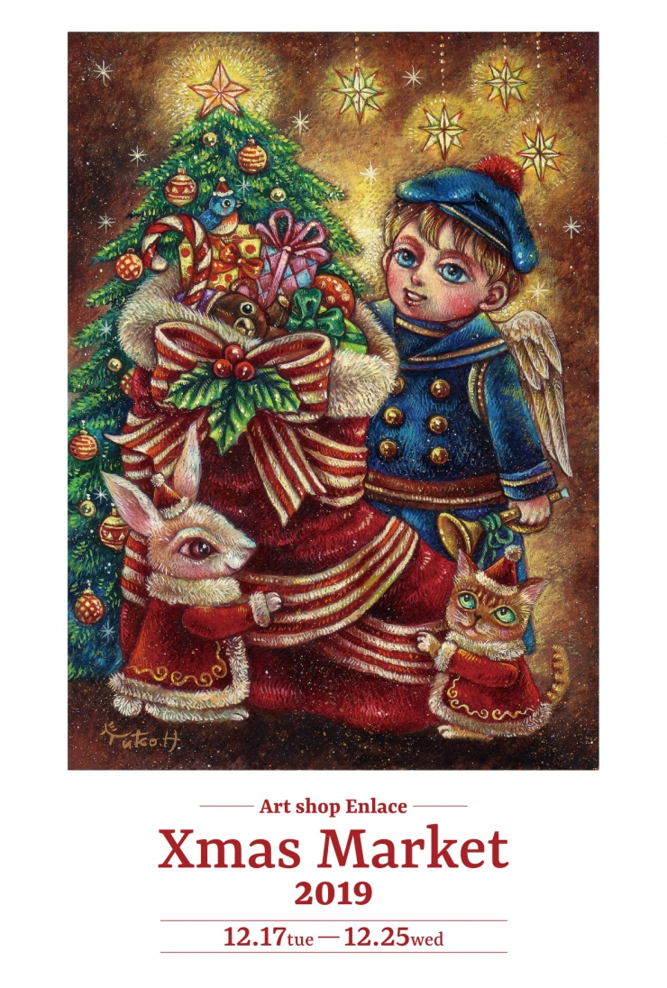 Art shop Enlace Xmas Market 2019